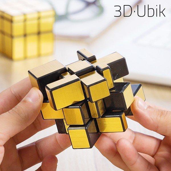 Magiska 3D Kuben