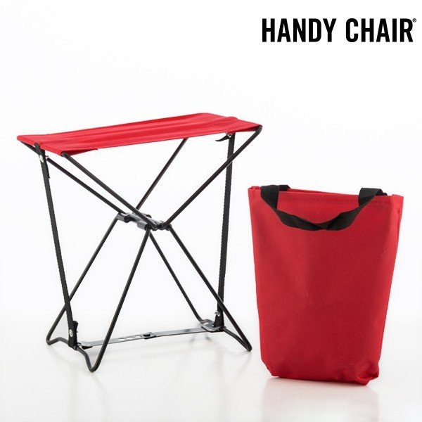 Handy Chair ihopfällbar stol
