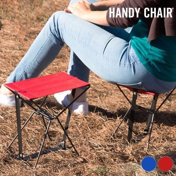 Handy Camping Stools ~ Handy chair ihopfällbar stol fungadgets