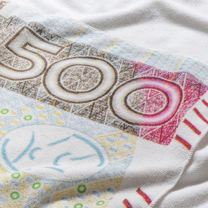 Badhandduk 500 PLN